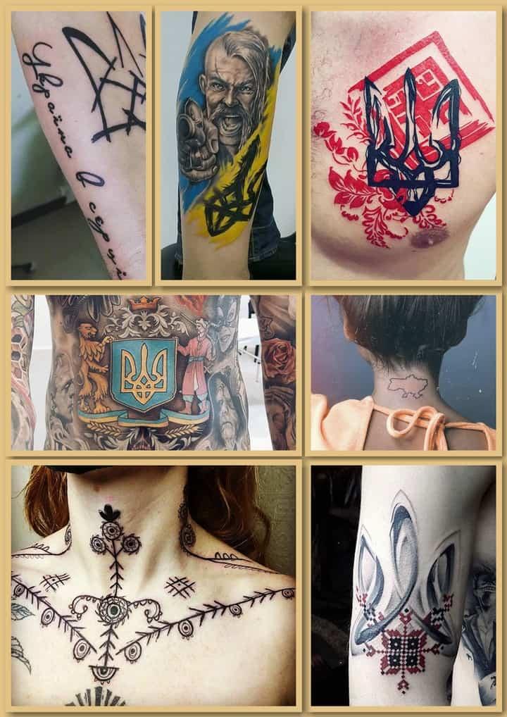украинские тату