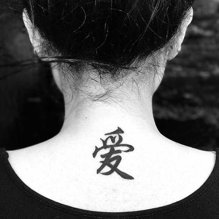 женское тату иероглиф