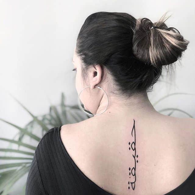 тату надпись на арабском на спине