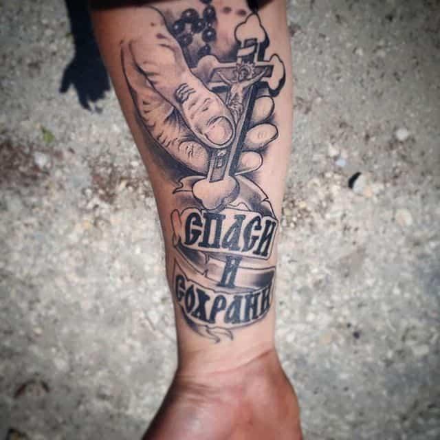 православный крест тату спаси и сохрани